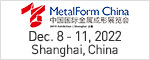 Metalform Chine Nov. 17 - 20, 2020 Shanghai, China
